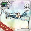 Re.2001 G改