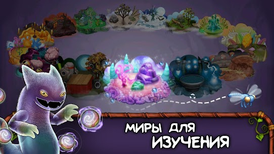 My Singing Monsters Mod Apk Download For Android and Iphone 4