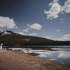 Wedding photographer Aneta coufalova Swenson (coufalova). Photo of 14.04.2016
