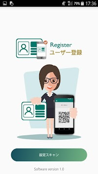 Download Registerユーザー登録 APK latest version app for android devices