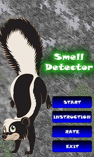 検出器の香り:いたずら