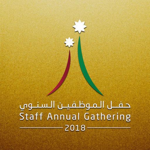 DIB 2018 Staff AnnualGathering