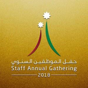 DIB 2018 Staff Annual Gathering