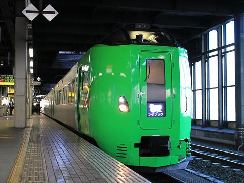 JR北海道 789系「ライラック」