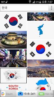 Tất cả Từ điển Hàn Quốc - náhled