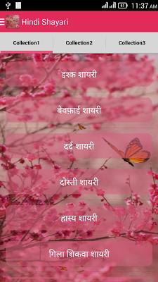 100000+ hindi shayari on Google Play Reviews | Stats