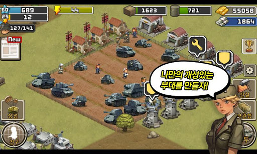 워스토리 for Kakao screenshot 3