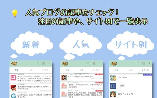 blackberry app world hk - APP試玩 - 傳說中的挨踢部門