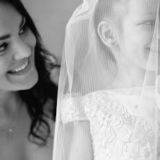 Wedding photographer Yuliya Esina (ribalka). Photo of 24.06.2016