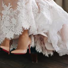Wedding photographer Alina Bykova (bykovalina). Photo of 06.03.2017