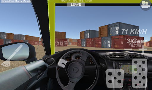 Reality Drift Multiplayer screenshots 14