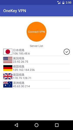 自由门VPN - 比赛风速的翻墙软件 screenshot