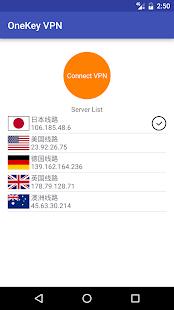 自由门VPN - 比赛风速的翻墙软件 - náhled