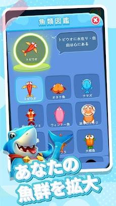 Fish Go.ioのおすすめ画像4