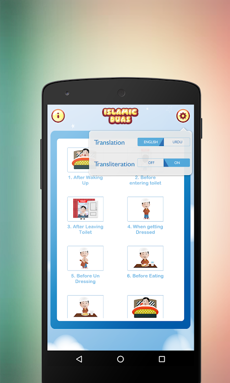 Kids Islamic Dua – (Android Apps) — AppAgg
