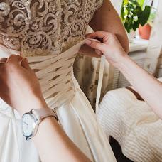 Wedding photographer Polina Skay (lina). Photo of 16.07.2018