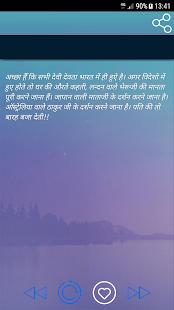 Hindi Chutkule Indian Jokes - náhled