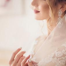 Wedding photographer Valentina Kolodyazhnaya (FreezEmotions). Photo of 11.08.2016