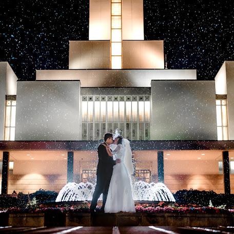 Wedding photographer Daniel Meneses davalos (estudiod). Photo of 07.02.2018
