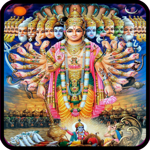 Vishnu Sahasranamam Audio - Apps on Google Play