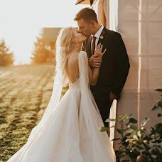 Wedding photographer Alesya Kozik (alesiakozik). Photo of 28.09.2018