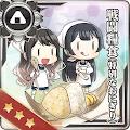 戦闘糧食(特別なおにぎり)