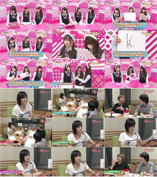 (TV-Variety)(480P) NMB48 Kawaiian TV – Collection 150927 ~ 150930