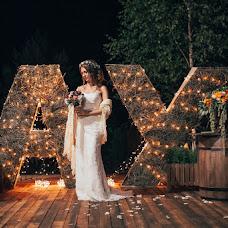 Wedding photographer Kseniya Arbuzova (Arbuzova). Photo of 19.12.2015