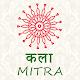 Kala Mitra Android apk