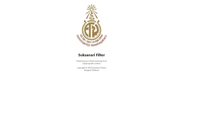 Suksanari Filter