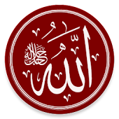 Names of Allah with meaning