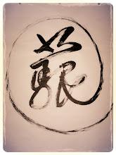 Photo: 书法还没死~~ #七一草泥马节