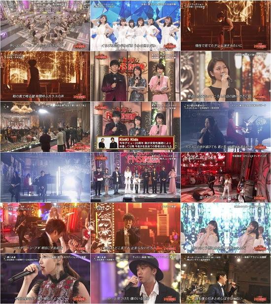 (TV-Music)(1080i) AKB48G 46G – 2017 FNS歌謡祭 171206