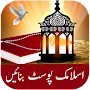 Islamic Post Maker APK icon