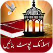 Islamic Post Maker APK
