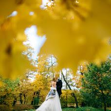 Wedding photographer Andrey Ponomarev (pampam). Photo of 20.09.2015