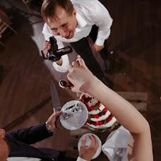 Wedding photographer Natalya Rodionova (wedsmile). Photo of 14.08.2018