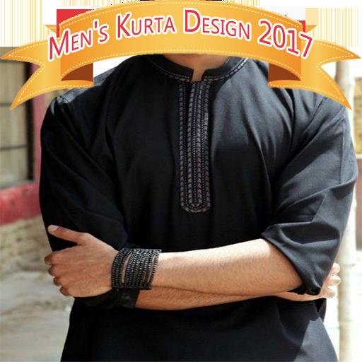 Men's Kurta Design 2017