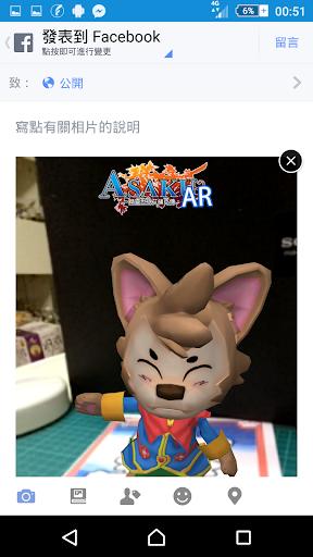 免費下載媒體與影片APP AsakuAR app開箱文 APP開箱王