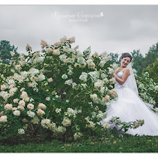 Wedding photographer Valeriya Safarova (ValeriaSunshine). Photo of 16.09.2013