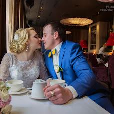 Wedding photographer Ekaterina Kharlamova (kharlamova). Photo of 14.07.2015
