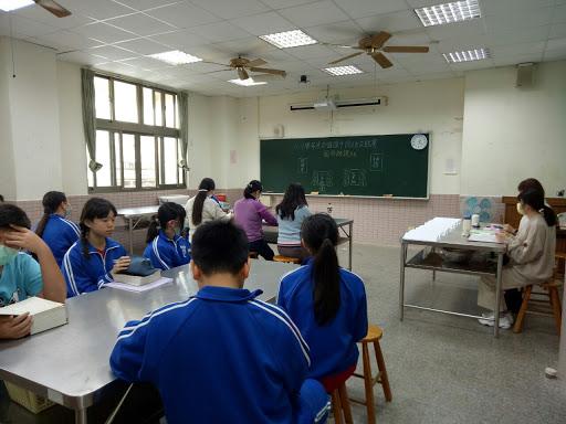 20201210-國語文競賽(另開新視窗)