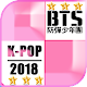 BTS Full Album Piano Tiles 2018 (game)