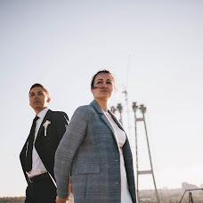 Wedding photographer Yulya Kulek (uliakulek). Photo of 04.01.2019