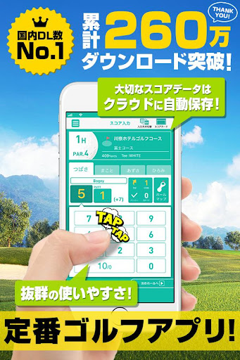 GOLF NETWORK PLUS - GolfScoreManagement&Videos 12.2.0 screenshots 1