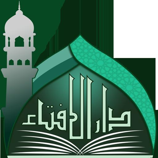 Dar-ul-Ifta Ahlesunnat – Apps on Google Play
