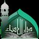 Dar-ul-Ifta Ahlesunnat (app)