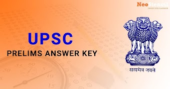 UPSC Prelims Answer Key 2017 | IAS Answer Key - Solutions & Cut Off