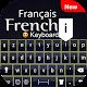 French Keyboard & English Keyboard with Emoji APK