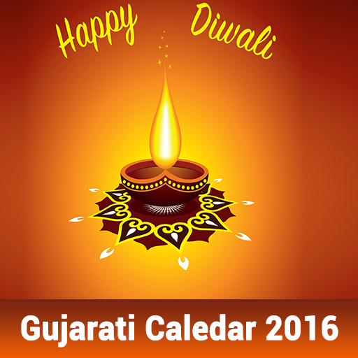 Gujarati Calendar 2017 - Android Apps on Google Play